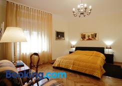 B&B Fotić - Zagreb - Bedroom