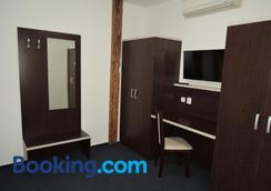 Trebovicky Mlyn - Ostrava - Bedroom