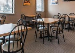 Econo Lodge - Thunder Bay - Restaurant