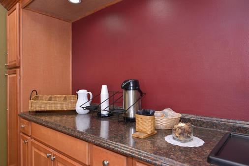 Americas Best Value Inn & Suites - Kansas City - Kansas City - Buffet