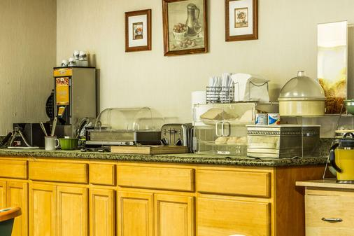 Quality Inn & Suites Silicon Valley - Santa Clara - Buffet