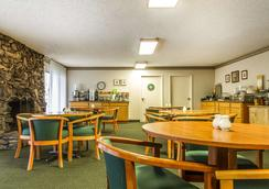 Quality Inn & Suites Silicon Valley - Santa Clara - Restaurant