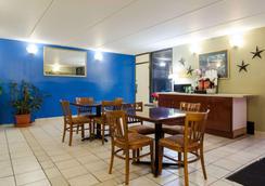 Rodeway Inn - Norcross - Restaurant