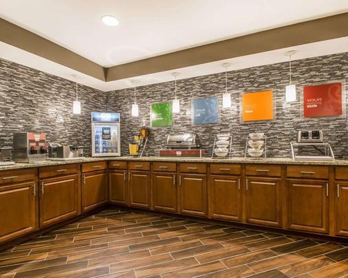 Comfort Inn South - Springfield - Springfield - Kitchen