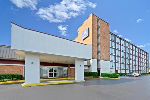 Americas Best Value Inn Baltimore - Baltimore - Building