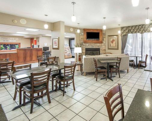 Quality Inn Merchants Drive - Knoxville - Restaurant