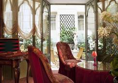 Hotel Chambiges Elysées - Paris - Lobby