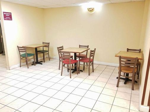 Americas Best Value Inn Evansville - Evansville - Restaurant