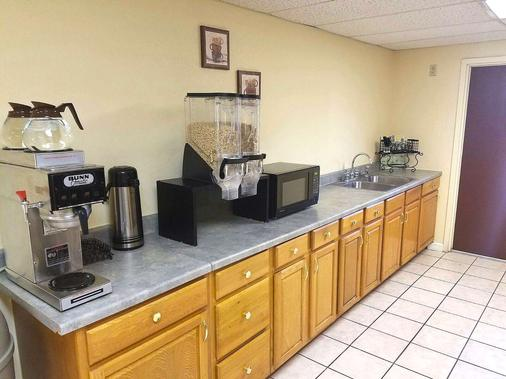 Americas Best Value Inn Evansville - Evansville - Buffet