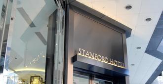 Stanford Hotel - Hong Kong - Building