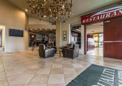 Quality Inn & Suites Bay Front - Sault Ste Marie - Lobby