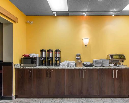 Quality Inn & Suites Bay Front - Sault Ste Marie - Restaurant
