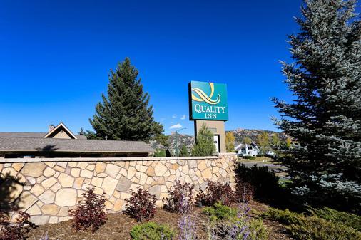 Quality Inn - Rocky Mt Ntnl Park - Estes Park - Building