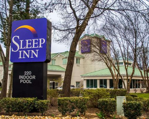 Sleep Inn Historic - Williamsburg - Building
