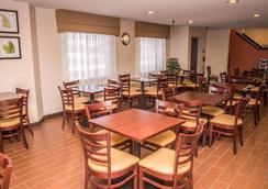 Sleep Inn & Suites at Concord Mills - Concord - Restaurant