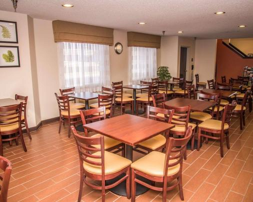 Sleep Inn & Suites at Concord Mills - Concord - Restaurant