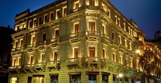 Esplendor Buenos Aires - Buenos Aires - Building