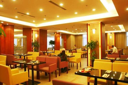 Shanghai Airlines Travel Hotel - Shanghai - Restaurant