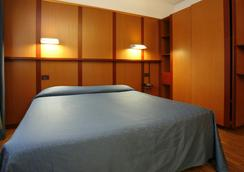 Hotel Imperial - Bologna - Bedroom
