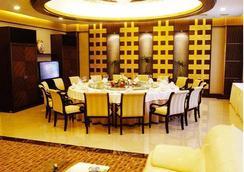 World Trade Plaza Hotel - Shijiazhuang - Shijiazhuang - Restaurant