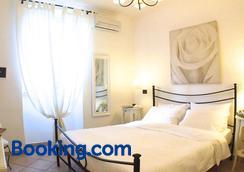 La Piazzetta di Roma - Rome - Bedroom