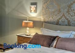 Camillas Hus - Oslo - Bedroom