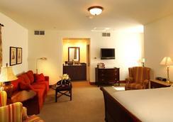 Arizona Inn - Tucson - Bedroom