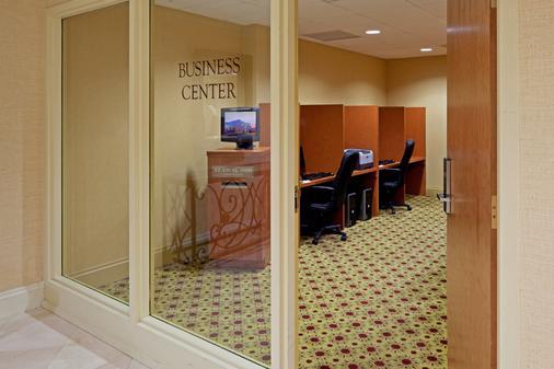 Red Lion Hotel Harrisburg East - Harrisburg - Business centre