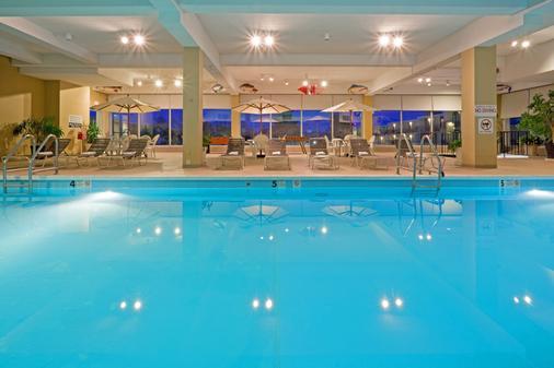 Red Lion Hotel Harrisburg East - Harrisburg - Pool