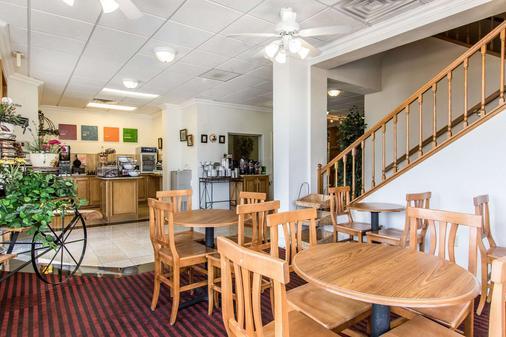 Comfort Inn at Founders Tower - Oklahoma City - Restaurant