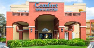 Comfort Inn & Suites San Francisco Airport North - South San Francisco - Building