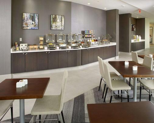 Cambria Hotel DC Convention Center - Washington - Kitchen