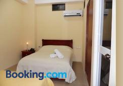 Hotel Jira - Guayaquil - Bathroom
