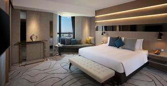 The Harbourview - Hong Kong - Bedroom