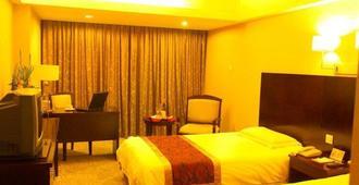 Ariva Beijing West Hotel & Serviced Apartment - Beijing - Bedroom