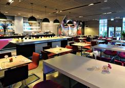 Comfort Hotel Square - Stavanger - Restaurant