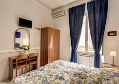 Salandra Roma Suite - Rome - Bedroom