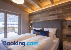 Postresidenz Mayrhofen - Mayrhofen - Bedroom