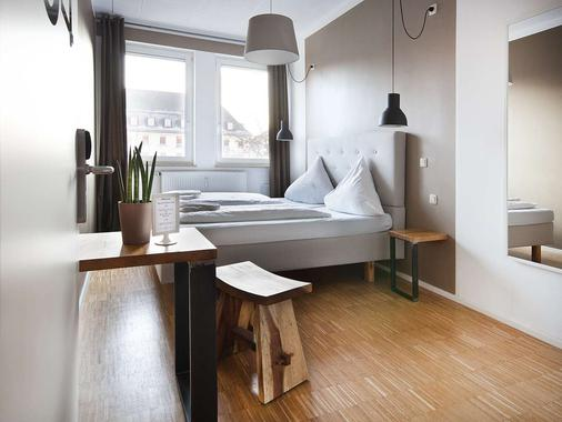 Five Reasons Hotel & Hostel - Nuremberg - Bathroom