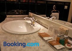 Hostal Goya - Salamanca - Bathroom