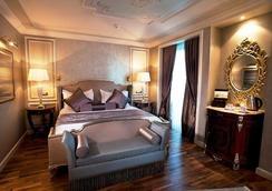 Rixos Pera Istanbul - Istanbul - Bedroom