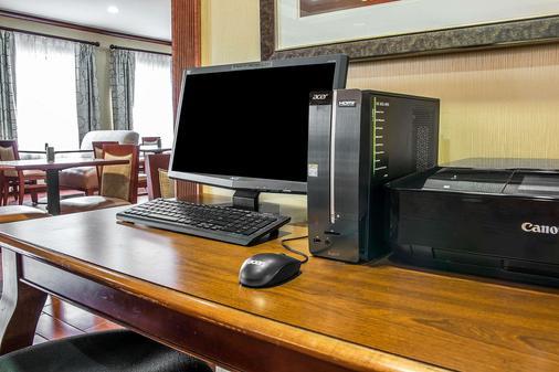 Comfort Inn & Suites University South - Ann Arbor - Business centre