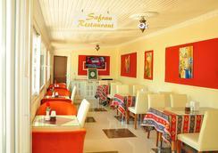 Almila Side Suit Hotel - Side - Restaurant