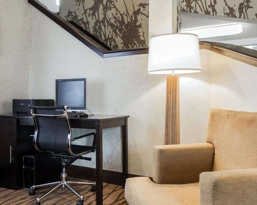 Sleep Inn - Florence - Hotel amenity