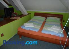 Hotel Paradise - Ostrava - Bedroom