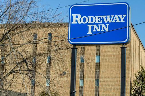 Rodeway Inn - Allentown - Outdoor view