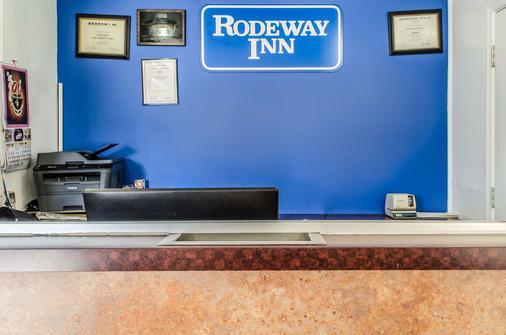 Rodeway Inn - Allentown - Lobby