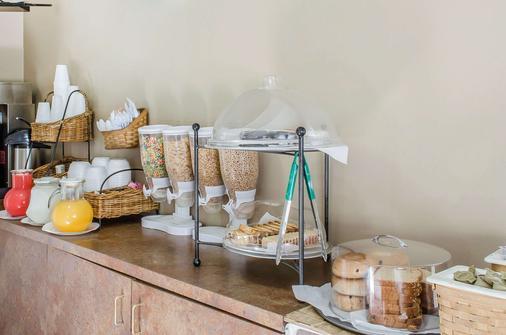 Rodeway Inn - Allentown - Kitchen