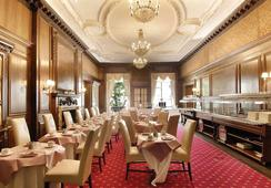 Grand Royale London Hyde Park - London - Restaurant