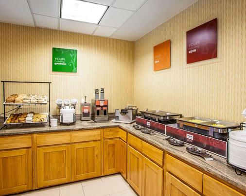 Comfort Inn Lehigh Valley West - Allentown - Kitchen